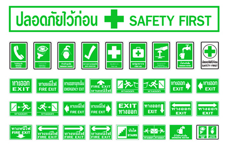 Safety Condition Sign